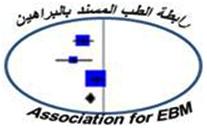 a4ebm logo